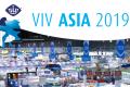 ФГБУ «ВНИИЗЖ» принимает участие в Международной специализированной выставке «VIV Asia 2019»