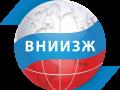 В ФГБУ «ВНИИЗЖ» состоялось заседание Учёного совета