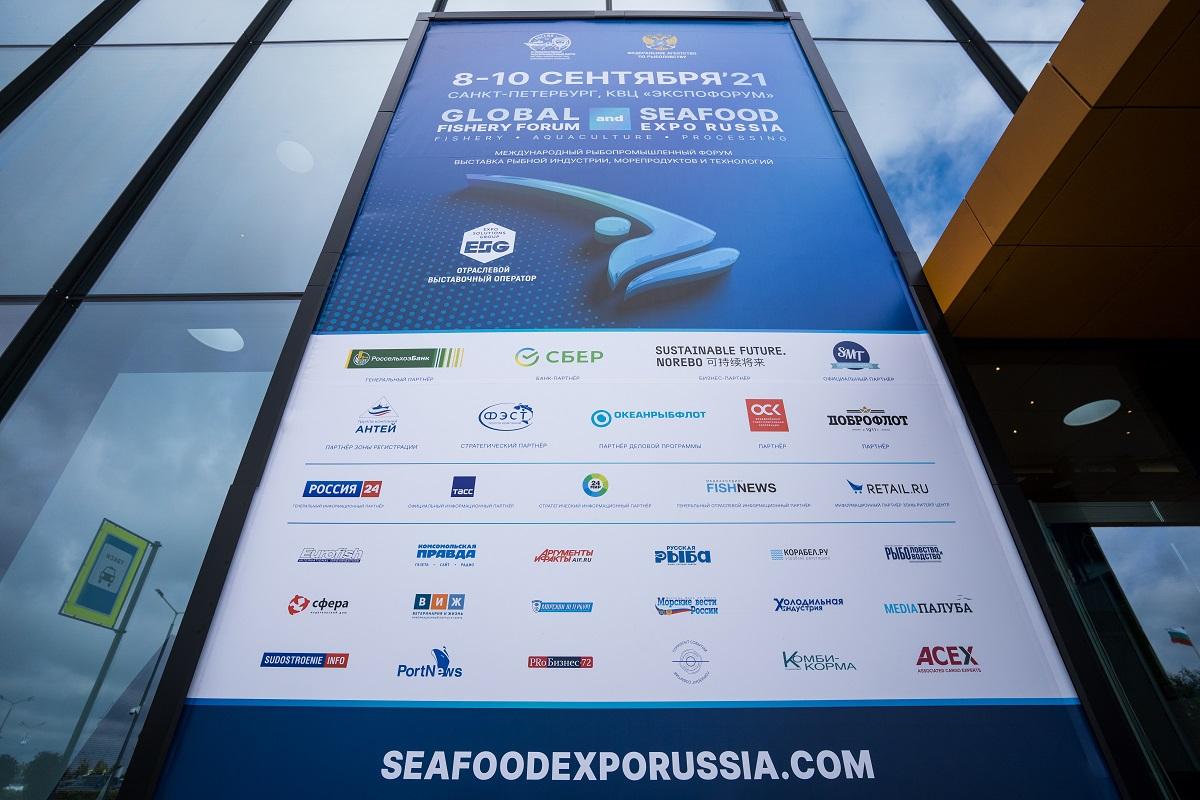 Фоторепортаж: Международный рыбопромышленный форум и Выставка рыбной индустрии морепродуктов и технологий