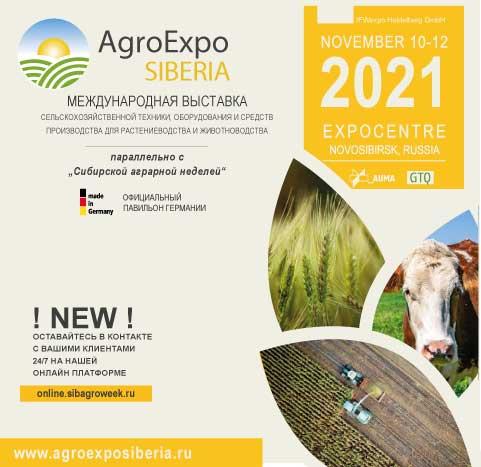 АгроЭкспоСибирь 2021 (AgroExpoSiberia 2021), Новосибирск
