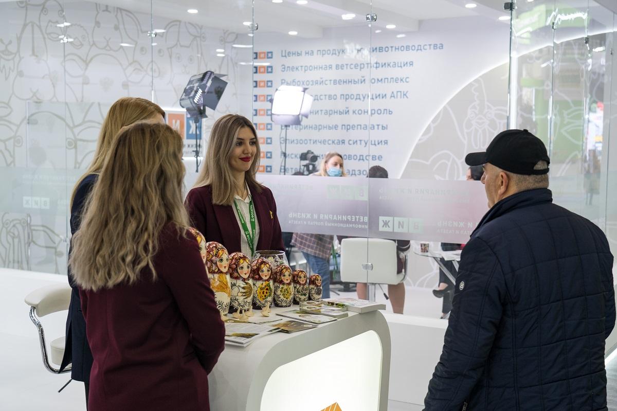 Видео: XXIII Российская агропромышленная выставка «Золотая осень-2021»
